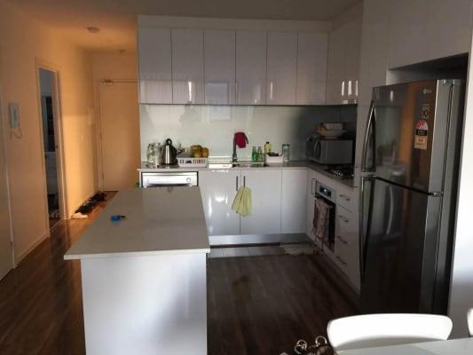 $210, Flatshare, 2 bathrooms, Murray Road, Preston VIC 3072