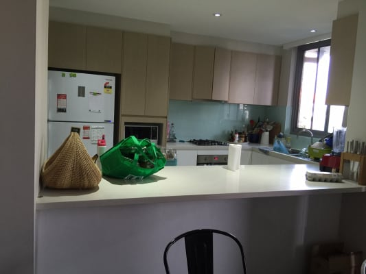 $290, Flatshare, 2 bathrooms, Nielsen Avenue, Carlton NSW 2218