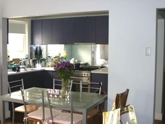 $300, Flatshare, 2 bathrooms, Ramsgate Avenue, Bondi Beach NSW 2026