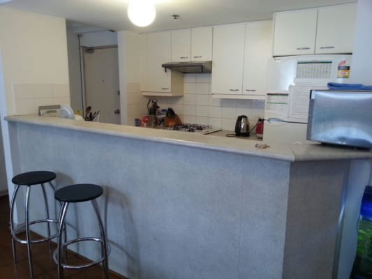 $140, Flatshare, 2 bathrooms, Sussex Street, Sydney NSW 2000
