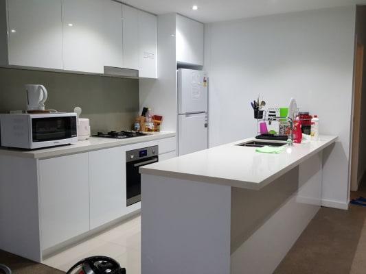$360, Flatshare, 3 bathrooms, Turrella Street, Turrella NSW 2205