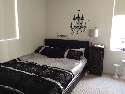 $300, Flatshare, 2 bathrooms, Willarong Rd, Caringbah NSW 2229