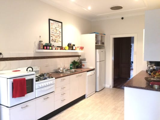 $350, Share-house, 4 bathrooms, Vista Street, Greenwich NSW 2065