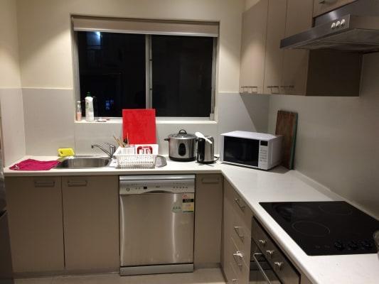 $210, Flatshare, 2 bathrooms, Price Street, Ryde NSW 2112