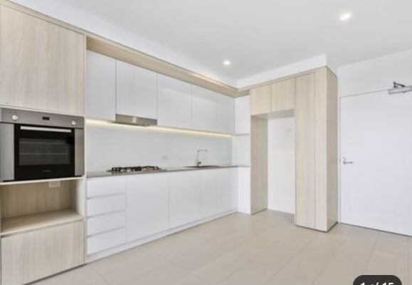 $235, Flatshare, 2 bathrooms, Cavendish Road, Coorparoo QLD 4151
