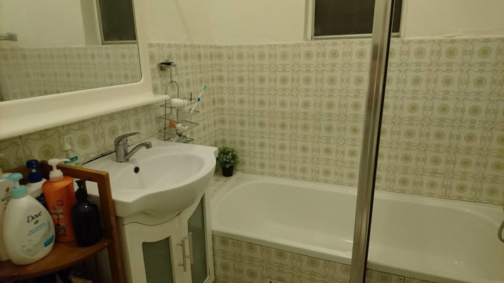 $150, Share-house, 4 bathrooms, Egan Street, Bankstown NSW 2200