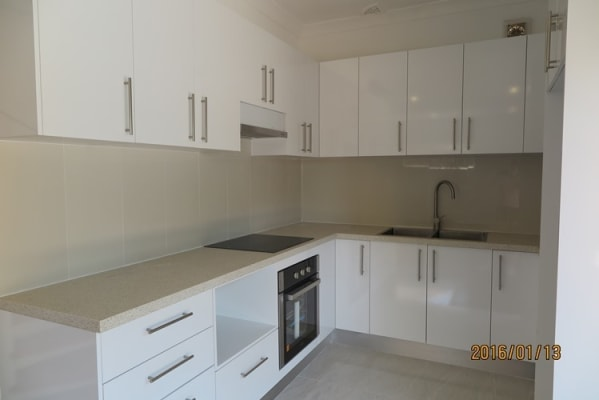 $170, Share-house, 5 bathrooms, Allengrove Crescent, North Ryde NSW 2113