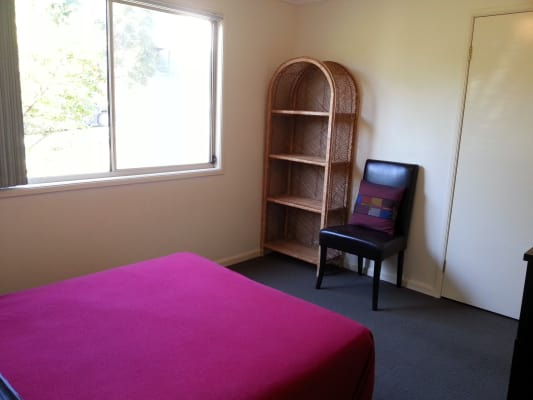 $175, Share-house, 4 bathrooms, Madison Place, Carina QLD 4152