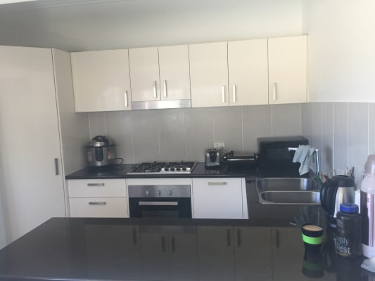 $165, Share-house, 3 bathrooms, Kathleen Close, Coffs Harbour NSW 2450