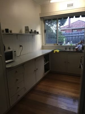 $155, Share-house, 2 bathrooms, Royal Parade, Reservoir VIC 3073