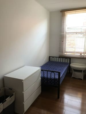 $220, Share-house, 3 bathrooms, Mosely Street, Strathfield NSW 2135