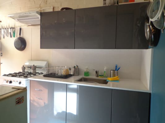 $225, Share-house, 4 bathrooms, Brougham Street, Potts Point NSW 2011