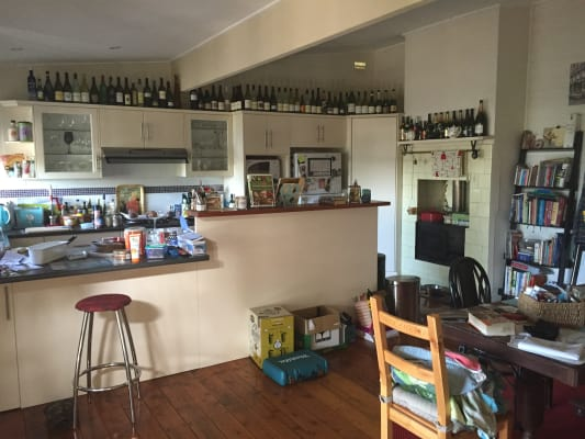$180, Share-house, 3 bathrooms, High Street, East Maitland NSW 2323