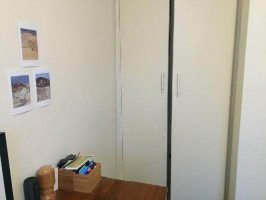 $200, Flatshare, 2 bathrooms, Baker Street, Richmond VIC 3121