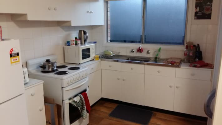 $210, Share-house, 3 bathrooms, Freeman Road, Chatswood NSW 2067