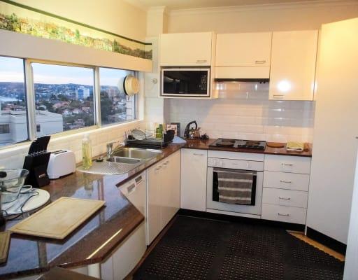$250, Flatshare, 2 bathrooms, Gerard Street, Cremorne NSW 2090