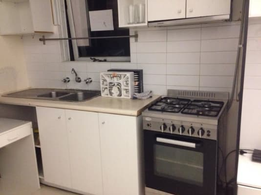 $215, Share-house, 5 bathrooms, Pelham Street, Melbourne VIC 3000