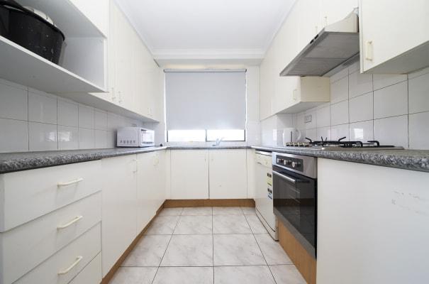 $235, Flatshare, 3 bathrooms, Wattle Crescent, Pyrmont NSW 2009