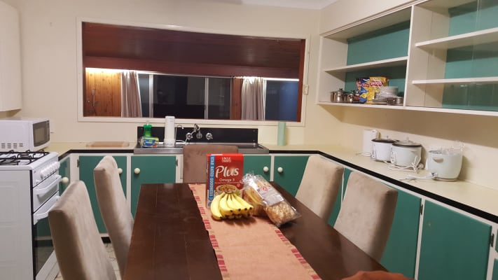 $140, Share-house, 4 bathrooms, Newcomen Street, Indooroopilly QLD 4068
