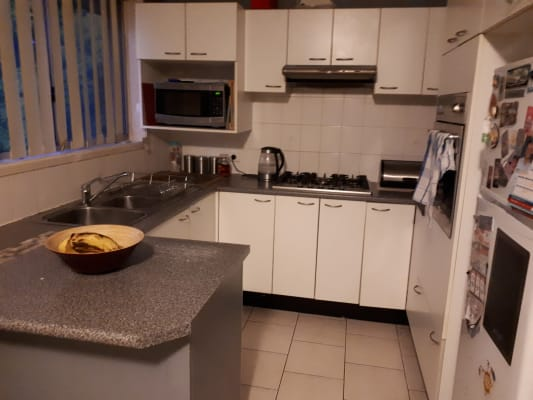 $250, Share-house, 3 bathrooms, Tuan Street, Blackbutt NSW 2529