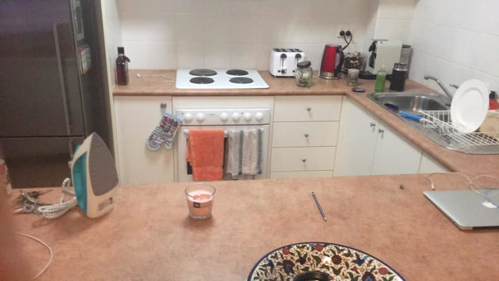 $200, Flatshare, 2 bathrooms, Railway Parade, Engadine NSW 2233