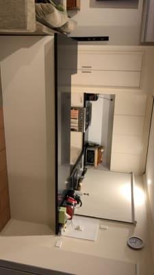 $260, Share-house, 3 bathrooms, Jacana Street, Chadstone VIC 3148