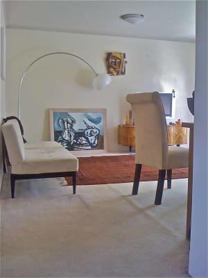 $290, Flatshare, 2 bathrooms, Ben Boyd Rd, Neutral Bay NSW 2089