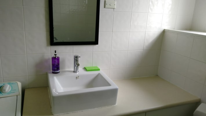 $135, Flatshare, 3 bathrooms, The Grove, Coburg VIC 3058