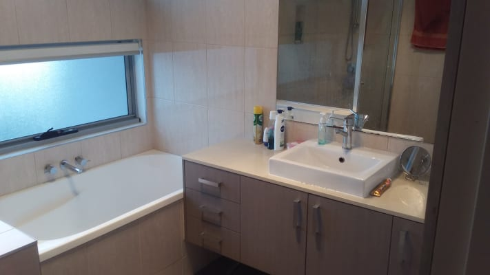 $145, Share-house, 3 bathrooms, Hanna Court, Braybrook VIC 3019