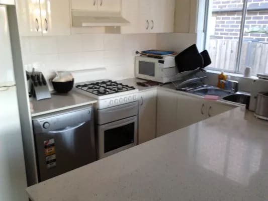 $200, Share-house, 4 bathrooms, Royal Street, Maroubra NSW 2035