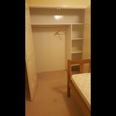 $160, Share-house, 3 bathrooms, Hursley Road, Glenvale QLD 4350