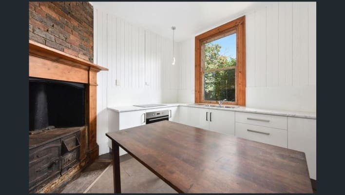 $100, Share-house, 4 bathrooms, Elizabeth Street, Launceston TAS 7250