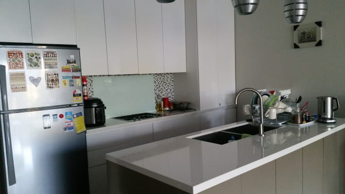 $350, Share-house, 3 bathrooms, Pacific Highway, Lane Cove NSW 2066