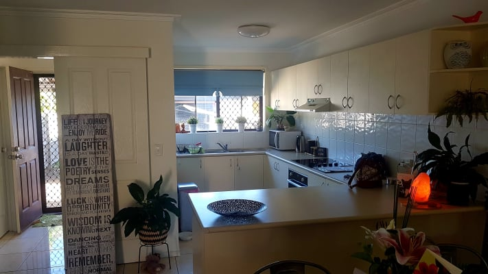 $225, Share-house, 2 bathrooms, Bordeaux Parade, Mermaid Waters QLD 4218