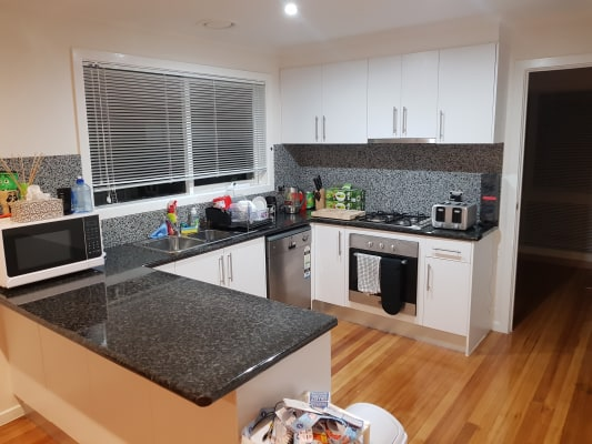 $225, Share-house, 3 bathrooms, Noonan Court, Altona Meadows VIC 3028