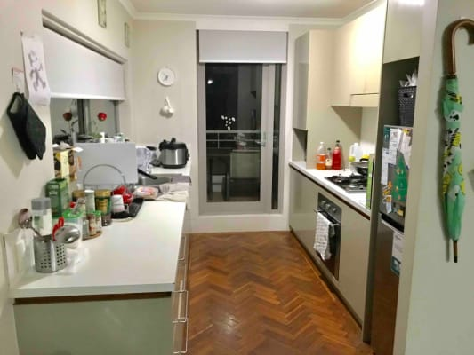 $250, Flatshare, 3 bathrooms, Blaxland Avenue, Newington NSW 2127
