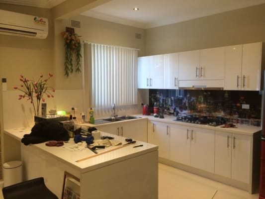 $250, Share-house, 4 bathrooms, Sydenham Road, Marrickville NSW 2204