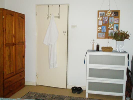 $320, Flatshare, 2 bathrooms, Ithaca Road, Elizabeth Bay NSW 2011