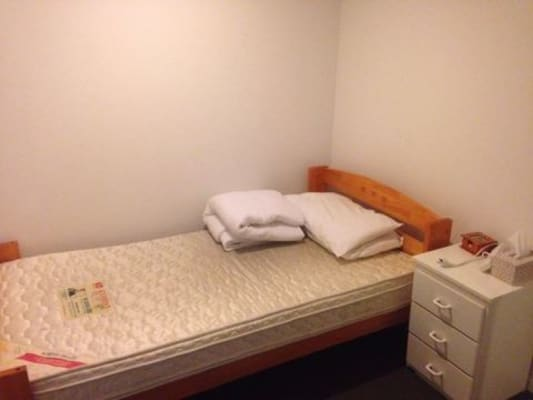 $225, Flatshare, 2 bathrooms, Mount Alexander Road, Travancore VIC 3032