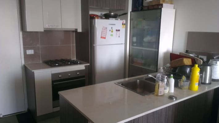 $170, Flatshare, 3 bathrooms, Charles Street, Parramatta NSW 2150