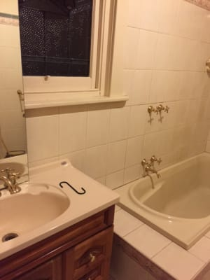 $180, Share-house, 5 bathrooms, Dandenong Road, Malvern East VIC 3145