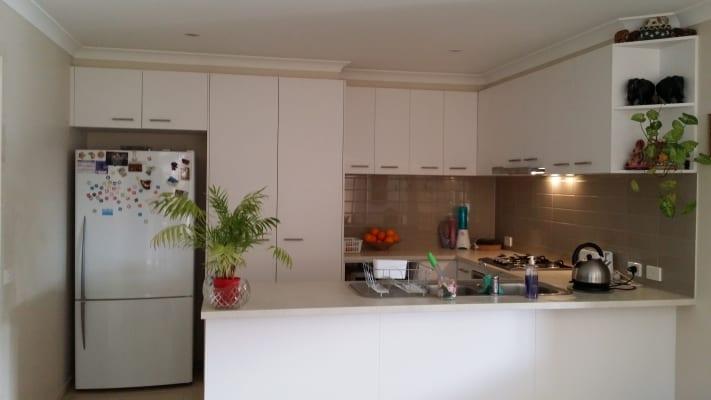 $200, Share-house, 3 bathrooms, Marot Way, Mernda VIC 3754