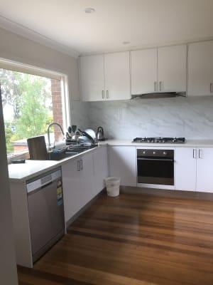 $250, Share-house, 3 bathrooms, Deschamps Avenue, Lilydale VIC 3140