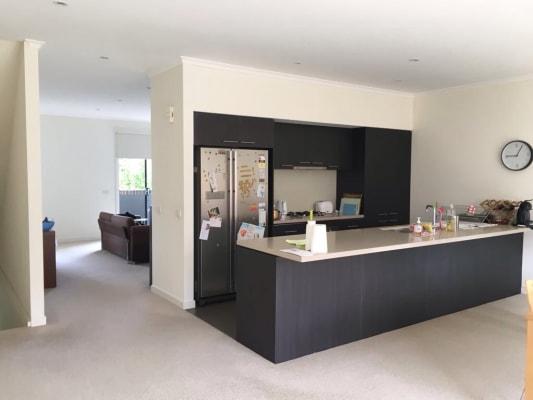 $260, Share-house, 3 bathrooms, McDougall Drive, Footscray VIC 3011