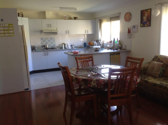 $200, Share-house, 2 bathrooms, Barrington Court, Holsworthy NSW 2173