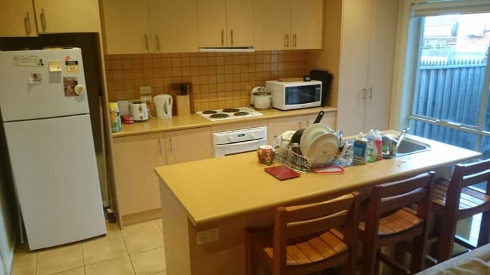 $130, Share-house, 3 bathrooms, Grimshaw Street, Bundoora VIC 3083