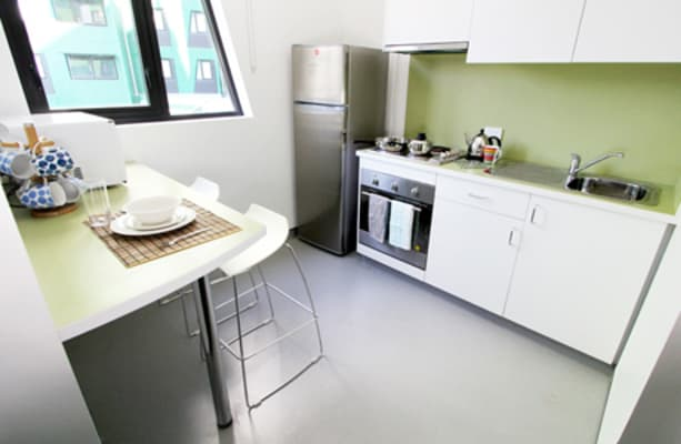 $255, Flatshare, 6 bathrooms, Tribune Street, South Brisbane QLD 4101