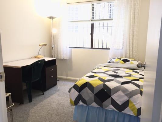 $215, Share-house, 4 bathrooms, Boyce Road, Maroubra NSW 2035