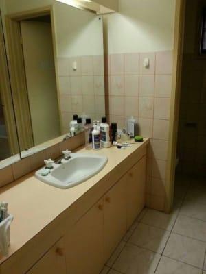 $105, Share-house, 5 bathrooms, Japonica Street, Bundoora VIC 3083
