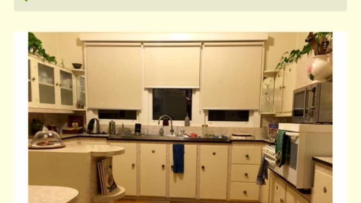 $250, Share-house, 2 bathrooms, Keira Street, Wollongong NSW 2500